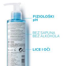 Picture of LA ROCHE POSAY FIZIOLOŠKI GEL 200ML