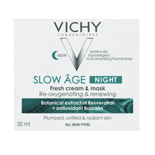 Picture of VICHY SLOW AGE NOĆNA KREMA I MASKA 50 ML