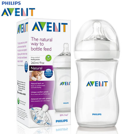 Picture of AVENT BOCA PLASTIČNA NATURAL 260 ML