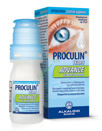 Picture of PROCULIN TEARS ADVANCE 10 ML