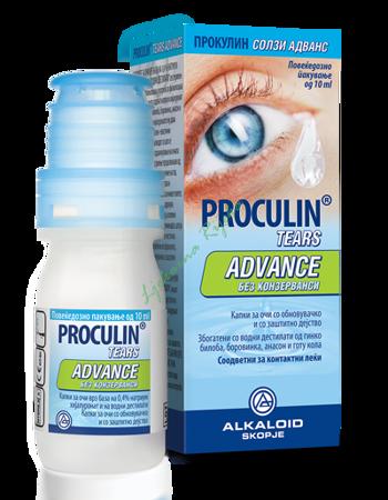 Picture of PROCULIN TEARS ADVANCE 10 ML