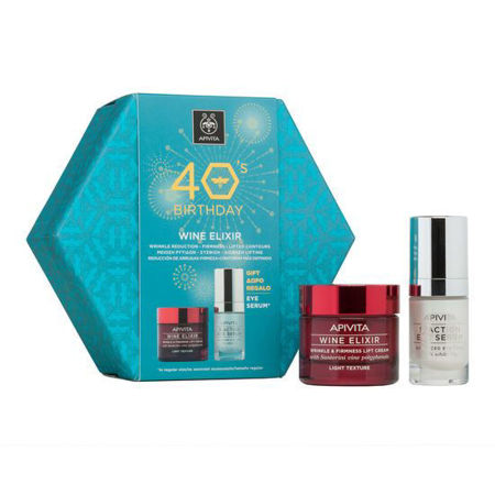 Picture of APIVITA SET WINE ELIXIR LAGANA KREMA+SERUM 5ACTION