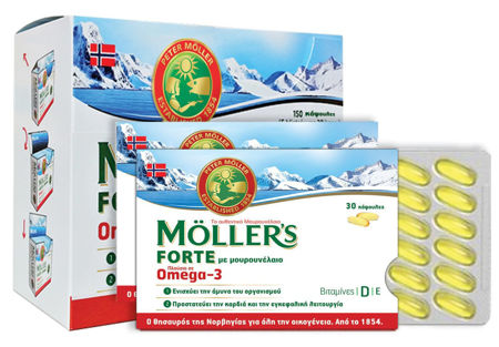 Picture of MOLLERS OMEGA 3 FORTE 150 KAPSULA